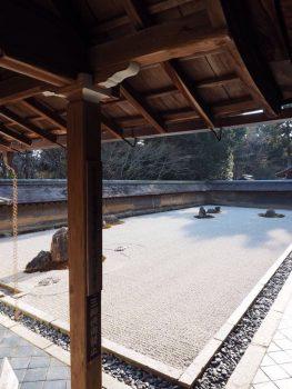 Tempio Ryoanji - Kyoto