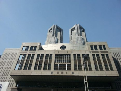 Palazzo di Tokyo di Kenzo Tange - Tokyo