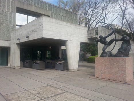 National Museum Of Western Art di Le Corbusier - Tokyo