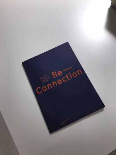 9 ottobre CASABELLAlaboratorio Milano - «©Nuvola Lavazza» con Cino Zucchi -CZA- 1/2 ***catalogo mostra Re-Connection by Alpi S.p.A.***
